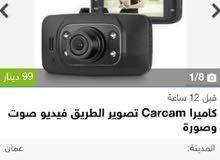 كاميرا تسجيل فيديو صوت و صورة وممكن التقاط صور