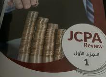 كتب jcpa