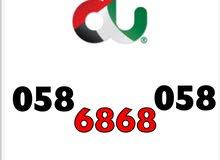 058 6868 058 mirror number sale