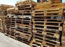 للبيع خشب اليورو