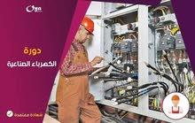 #دورة الكهرباء الصناعية  (#كلاسسيك_كنترول) للتحكم بالأحمال الكهربائية