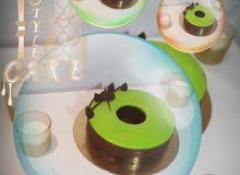 Cake-style