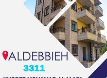 شقق سكنية للبيع مع امكانية التقسيط