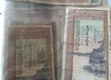 عملات معدنية وورقية قديمة