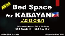 Bed Space Available in Fujairah