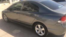 Honda Civic car for sale 2009 in Ibra city