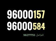 أرقام اوريدو مميزه أصفار