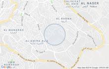 ارض 516م للبيع في عمان -حي عدن- بسعر مغري