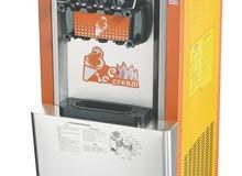 مطلوب آلة تثليج اسكريم