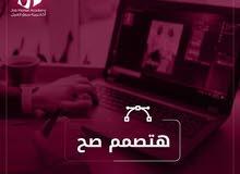 دبلومة احتراف الجرافيك والديزاين من أكاديمية سوق العمل  e-marketing workshop