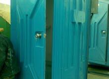حمامات فيبر جلاس