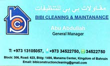 cleaning and maintenance services