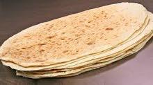 يوجد خبز عربى للمطاعم الشورما واسعار خاصة