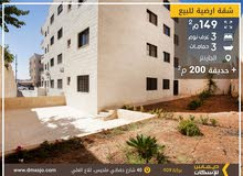 Best property you can find! Apartment for sale in Hay Albarakeh neighborhood