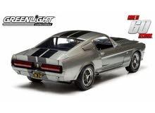 مجسم سيارة Mustang Eleanor