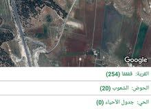 بالقرب من اوتستراد اربد جرش عمان مزرعه بسعر 35 الف د