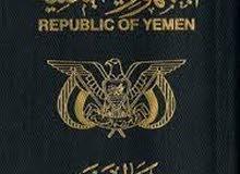جوازات من تعز بدون سفر (عن بعد)