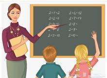 معلمة تأسيس ومتابعة جميع المواد بالخبر