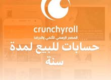 حسابات crunchyroll
