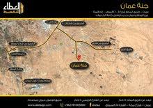 ارض جنه عمان في الموقر الحاتميه