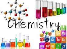 مدرس كيمياء التوجيهي