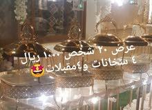 بوفيهات وشعبيات ام محمد