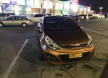 For sale 2012 Orange Rio