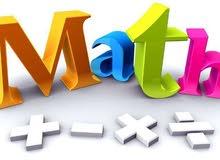 تدريس مادة الرياضيات للذكور فقط