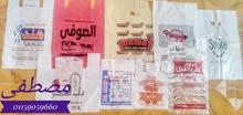 طباعة اكياس البلاستيك الشفاف والهاى والزبالة والنيلون بأسعار مخفضة