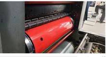 آلات طباعة ورقية 2003 للبيع