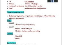 مهندس معمارة موجود بمصر