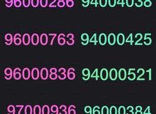 ارقام اوريدو مميزه بسعر مناسب بها رصيد 1 جيبي انترنت و25 دقيقة اتصال لأي رقم في عمان...