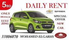 الفخامة لتأجير السيارات اقل سعر للايجار اليومي MAJESTIC CAR RENTAL