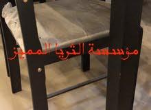 طاولة و4كراسي خشب ماليزي جودة عالية خامة ممتازة جديد