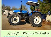 حراثة زراعية