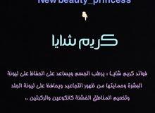 بيوتي برنسس للصابونيات   beauty_princess1080 ضيفوني