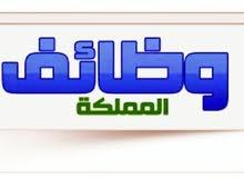 مطلوب فورا مدرسين وموظفين ادارة للعمل بمدارس الروضة بالسعودية