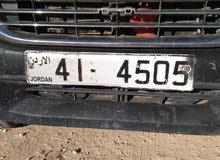 رقم سيارة بكب آب مميز