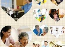 انا عاملة منزلية ابحث عن عمل في نظافة المنزل او راعاية مسنين أوأطفال