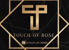 متجر touch of rose