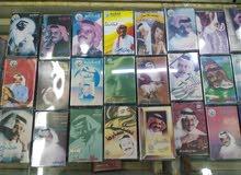 57 ألبوم للفنان طلال مداح منسوخة