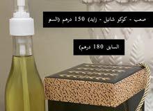 عرض عطرفراش ومع دخون المهره لحين 150 وقبل كان 180