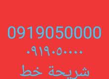 رقم هاتف زين