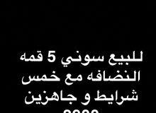 للبيع سوني 5 استعمال اسبوع قمه النضافه مع خمس اشرطه و جهازين 2900 درهم
