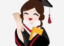 مدرسة لغة إنجليزية، خريجة كلية اللغات والترجمه الفوريه خمس سنوات، الإبتدائي هم ا