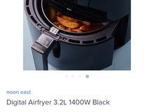 Air Fryer Noon East