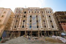 شقة جديده للبيع مساحتها 207 متر مربع