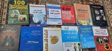 كتب وروايات