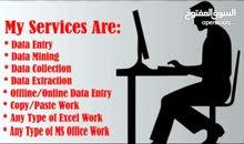 ابحث عن عمل Data Entry مدخل بيانات لكل برامج ال office