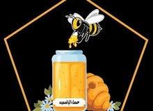عسل طبيعي اصلي ومضمون 100 ٪